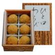 京の老舗和菓子先斗町駿河屋