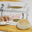 京銘菓矢来餅